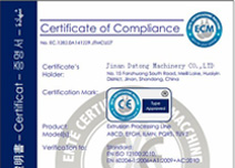 Jinan Dayu Machinery Equipment Co., Ltd. Honor